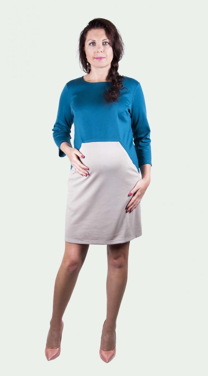 Одежда Для Будущих Мам Интернет-Магазин