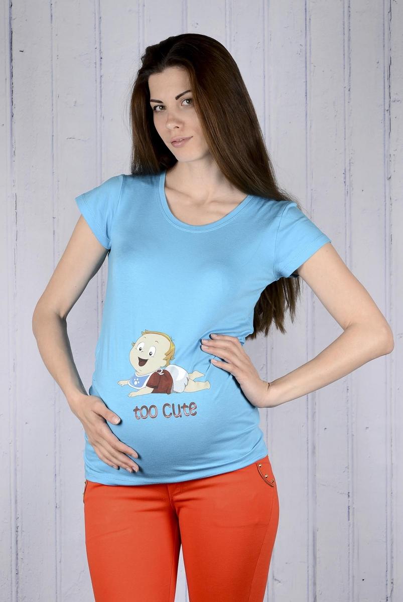 Майки для беременных прикол