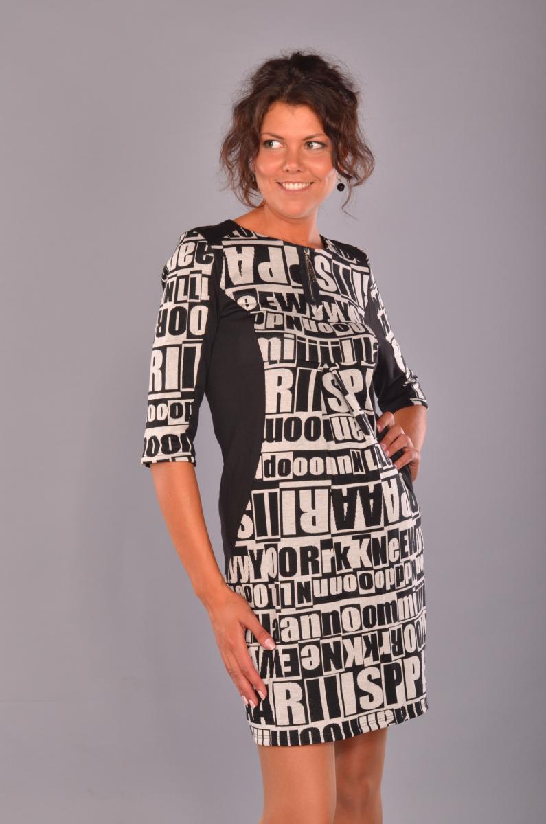 1c1696e589fc Платье для беременных черно-белый   ОДЕЖДА ДЛЯ БЕРЕМЕННЫХ   Купить ...