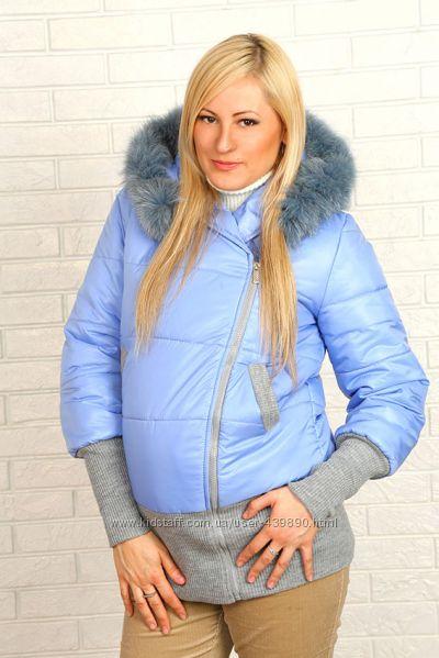 Куртки для беременных женщин