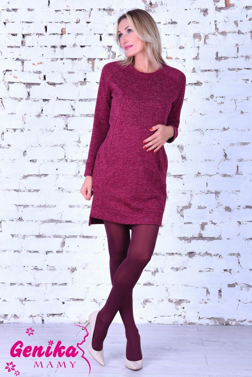 4acf9f22c0ff Подробнее Теплое платье Casual для беременных и кормящих голубой меланж