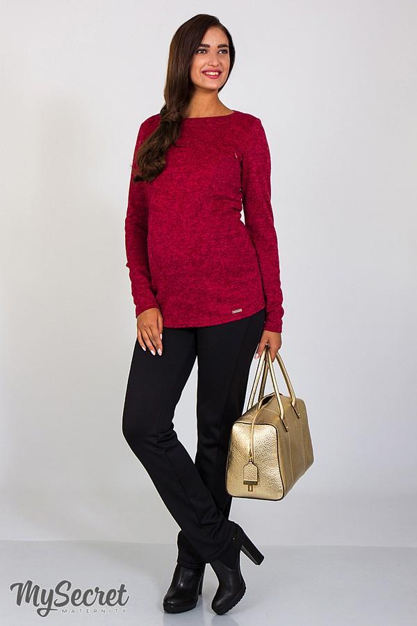 Подробнее Теплые брюки для беременных Erin warm черные 7fa4c93e8de90