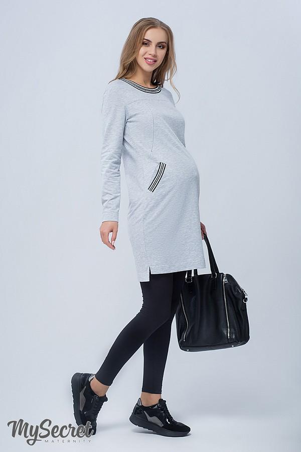 22a828e11d23 Подробнее Ультрамодное платье-туника для беременных и кормящих Diana серый  меланж