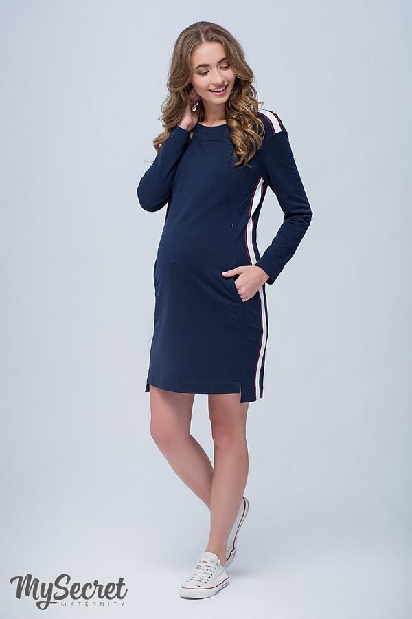 496dea1514c2 Подробнее Ультрамодное платье-туника для беременных и кормящих Danielle  темно-синий