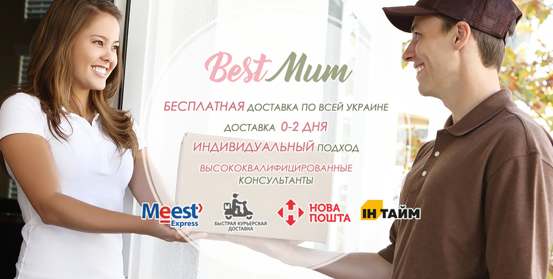 http://www.bestmum.com.ua/conditions-of-delivery-and-payment/