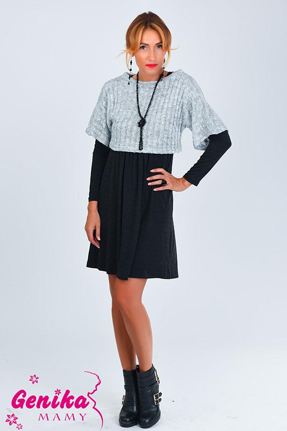 cb952e13470 Теплое платье с жилетом для беременных и кормящих серое   ОДЕЖДА ДЛЯ ...