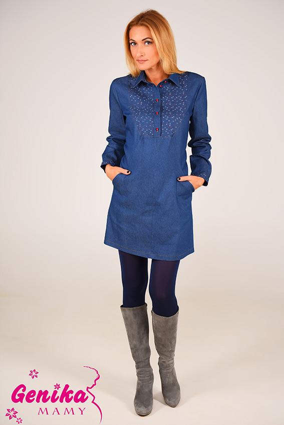d514c282376 Платье-рубашка для беременных и кормящих однотонное   ОДЕЖДА ДЛЯ ...