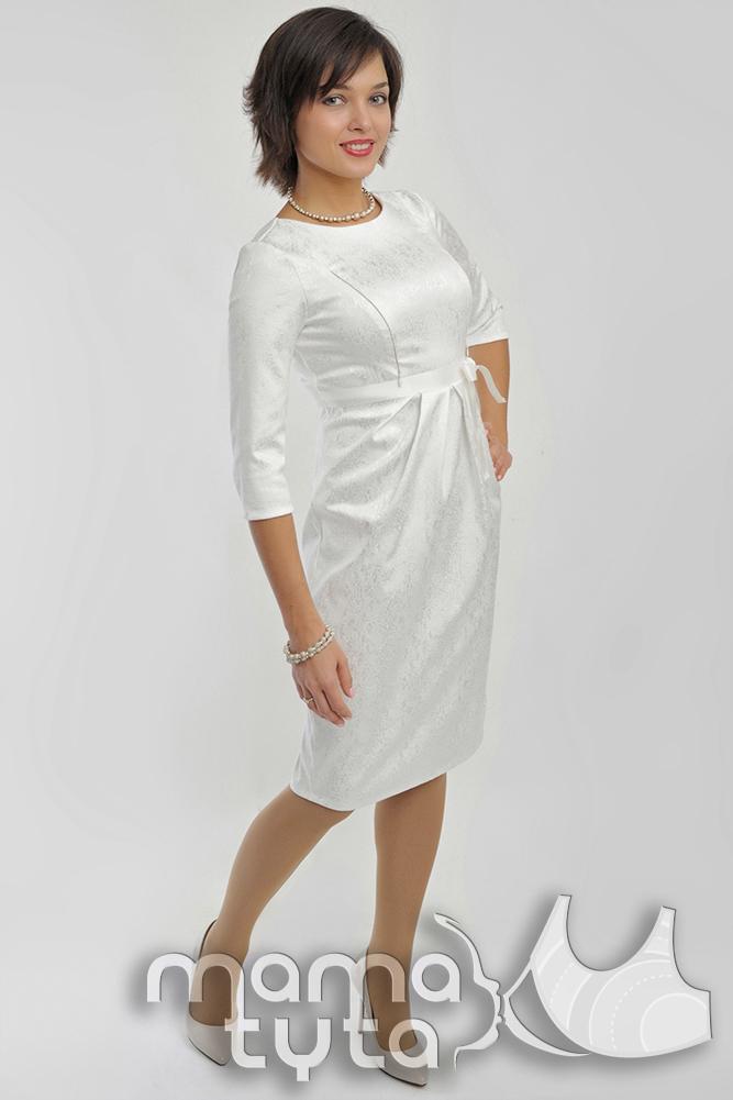 57bae161427 Вечернее платье для беременных и кормящих Валенсия белое   ОДЕЖДА ...