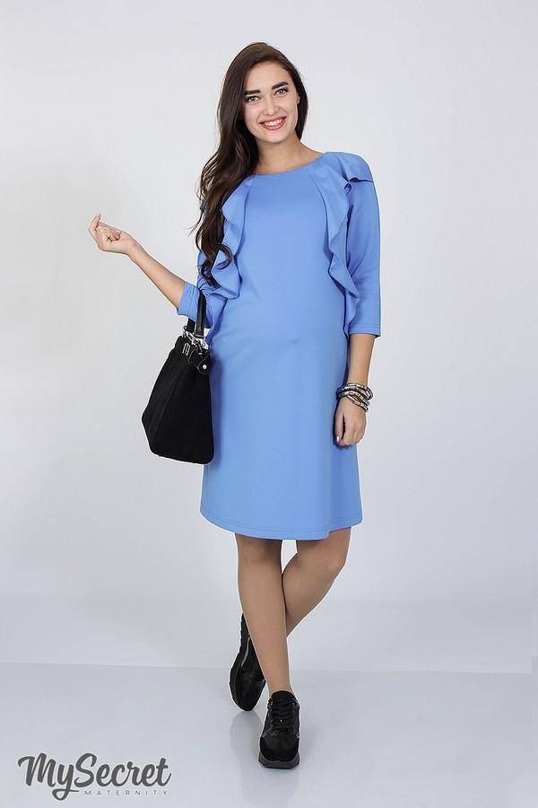 ОДЕЖДА ДЛЯ БЕРЕМЕННЫХ   Купить платье для беременных Украина Киев ... 676457a9c05