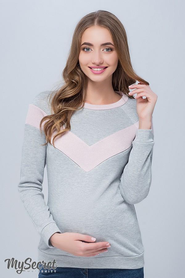 099bd1074632 Стильный комбинезон для беременных с отделкой из эко-кожи шоколад ·  Подробнее. Стильный свитшот для беременных и кормящих Orla серый с розовым