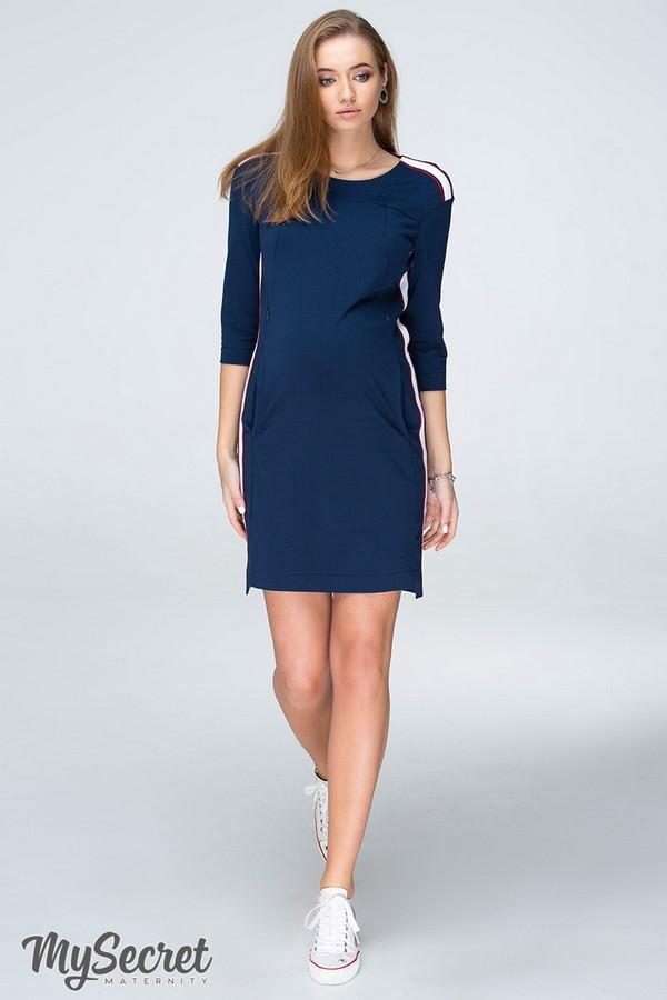 b021c9595ac Трикотажное платье для беременных и кормящих Danielle light темно-синий